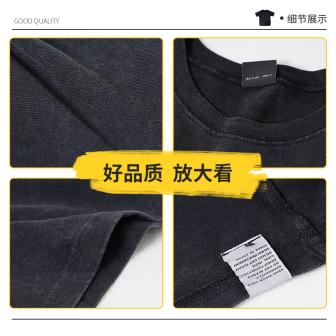 鞋服/男装/T恤/清新套系轮播主图3