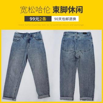 鞋服/男装/裤子/简约套系轮播主图1