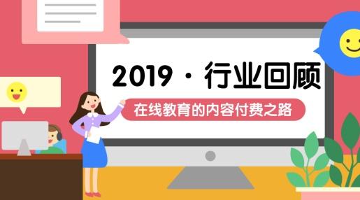 行业报告/年终回顾/海报banner