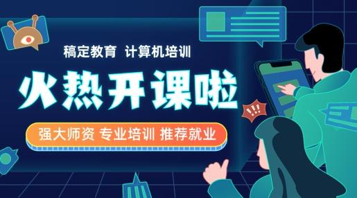 计算机软件编程海报banner