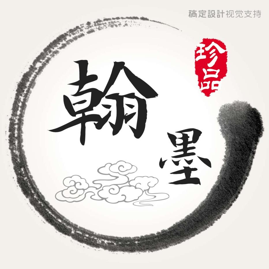 古风logo方形海报