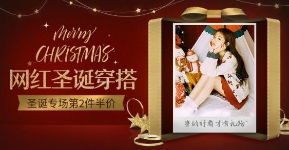 圣诞节/元旦/双旦/折扣/服装/女装/穿搭/时尚/海报banner