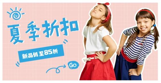 可爱卡通服装童装夏上新海报banner